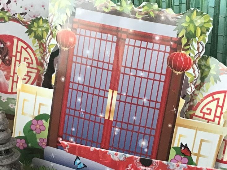 iaada visit japan ifg image 5